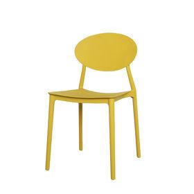 GBC012 - Ghế ngồi cao nhựa cao cấp nhiều màu
