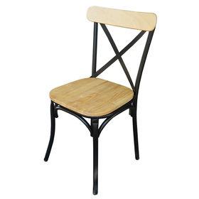 GBC033 - Ghế cafe lưng tựa bằng sắt sơn tĩnh điện