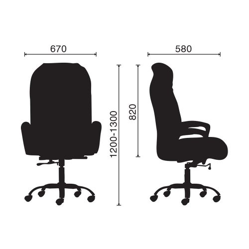 kích thước ghế giám đốc